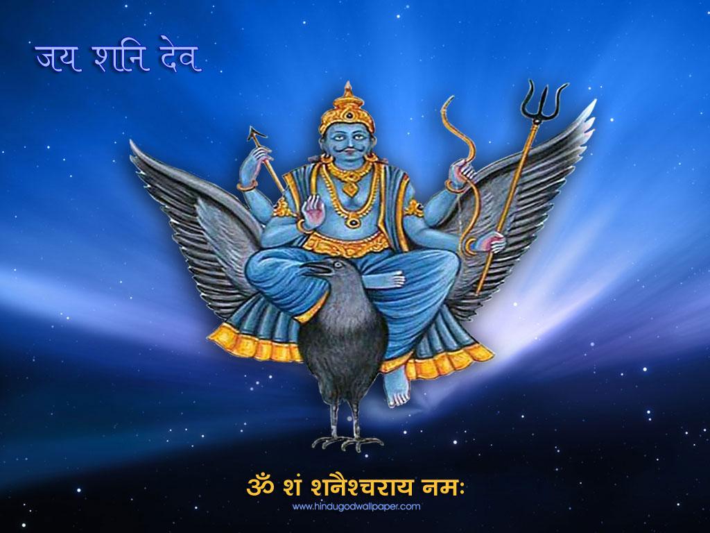 3d Radha Krishna Wallpaper Download Shani Dev God Shani Dev Hindu God Wallpapers Free Download