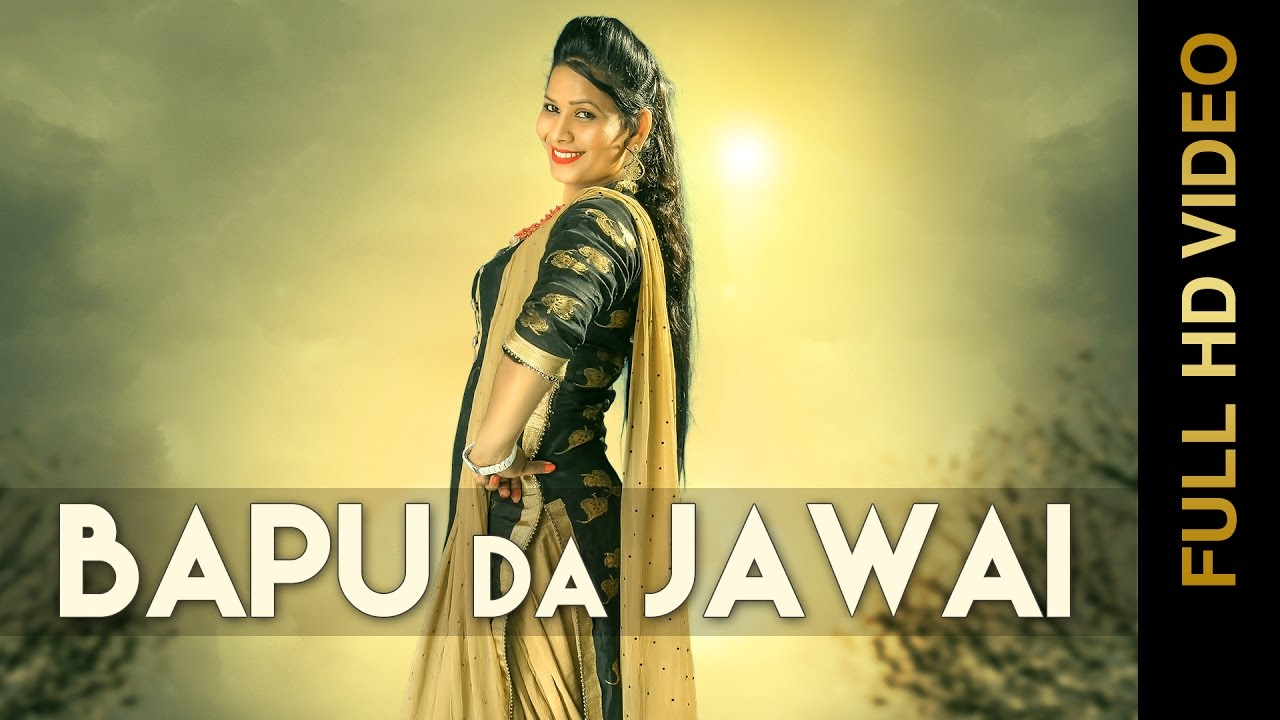 Bapu Da Jawai Mp3 Full Song Download by S. Kaur Free