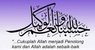 Berita Tv Malaysia Kedahsyatan Dzikir Hasbunallah Wanimal