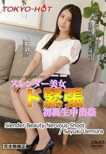 Watch Porn n1157 Sayuki Uemura
