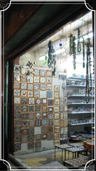 חנות מזכרות