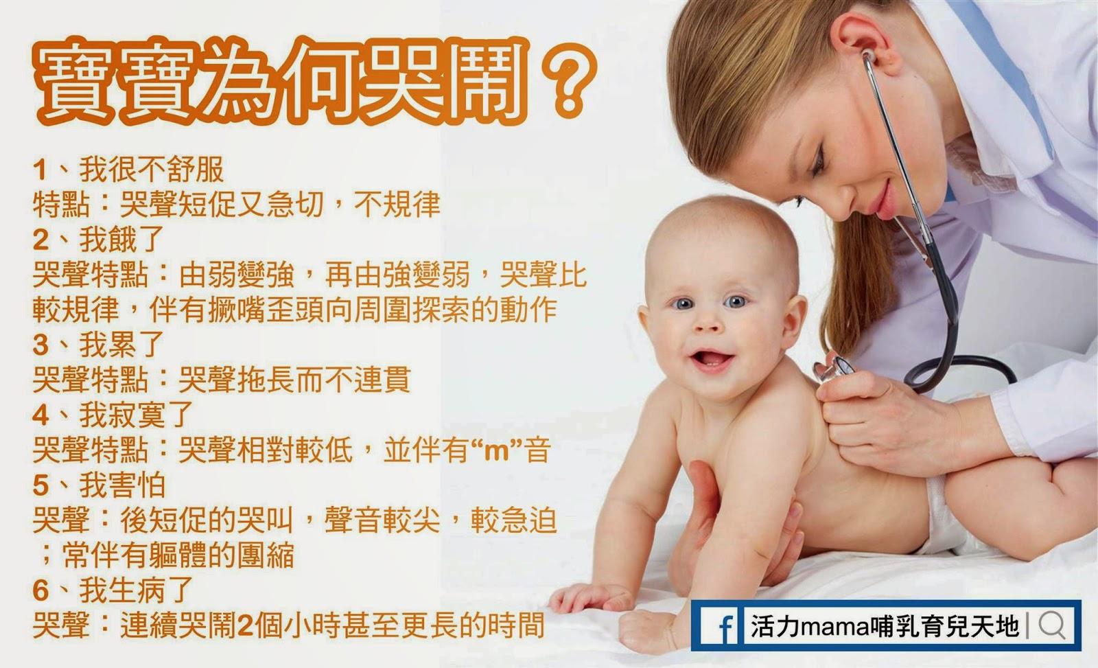 新生兒│寶寶半夜哭鬧不睡覺怎麼辦-Q&A - 哺乳媽媽加油站│最專業的母奶,這種情況應該如何避免呢?對於小寶寶來說,發奶知識平臺
