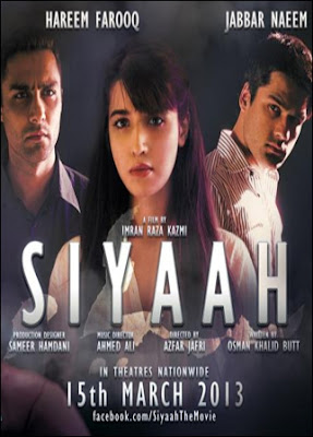 Siyaah 2013 Urdu 720p HDRip 800MB