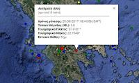 Κορινθία: Σεισμός κοντά στην Νεμέα - Αισθητός και στην Κόρινθο
