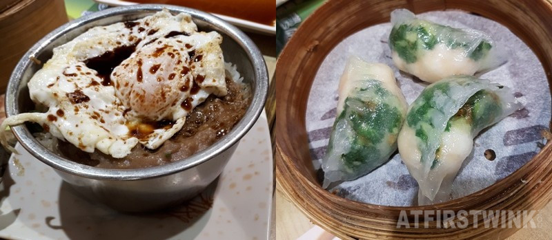 Tim Ho Wan beef rice shrimp vegetable dumplings