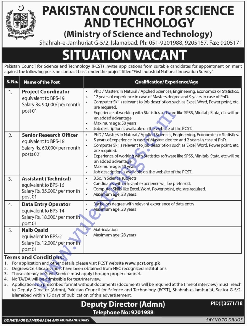 Job in Pakistan Council for Science and Technology