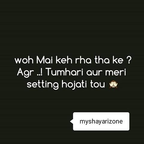 Cute Flirt SMS Lines Whatsapp DP Status Image in Hindi