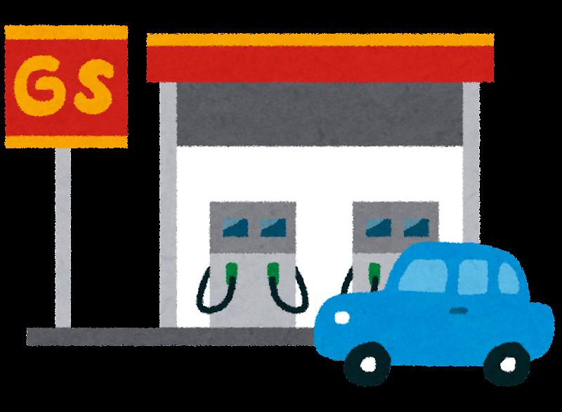 ガソリンスタンドのイラスト | かわいいフリー素材集 いらすとや