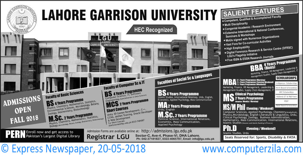 Lahore Garrison University Admissions Fall 2018