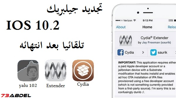 http://www.73abdel.com/2017/05/how-to-re-sign-ios-10-2-yalu-jailbreak-automatically-without-computer.html
