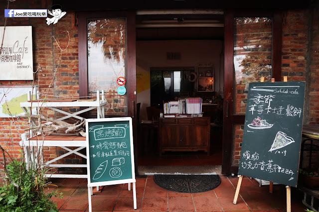 IMG 1440 - 【新竹旅遊】竹科人的後花園,寶山一號水庫旁的『沙湖壢咖啡館』,午後散步喝杯咖啡的好去處,寶山水庫的風景盡收眼底