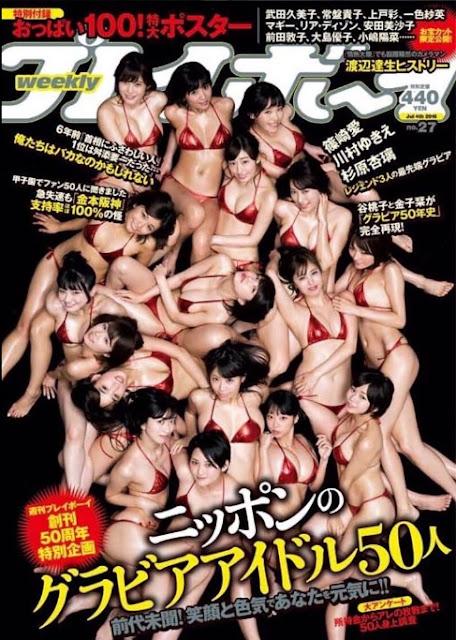 日本寫真女星大集合! 50對美胸一次看個夠