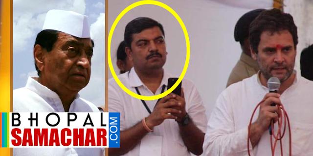 फिर सामने आई कमलनाथ की BJP से दोस्ती, अभय की नियुक्ति से हुआ खुलासा | MP NEWS