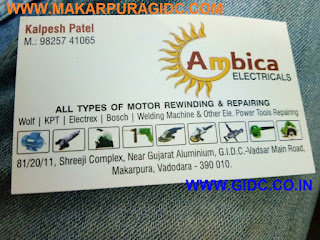 AMBICA ELECTRICALS - 9825741065