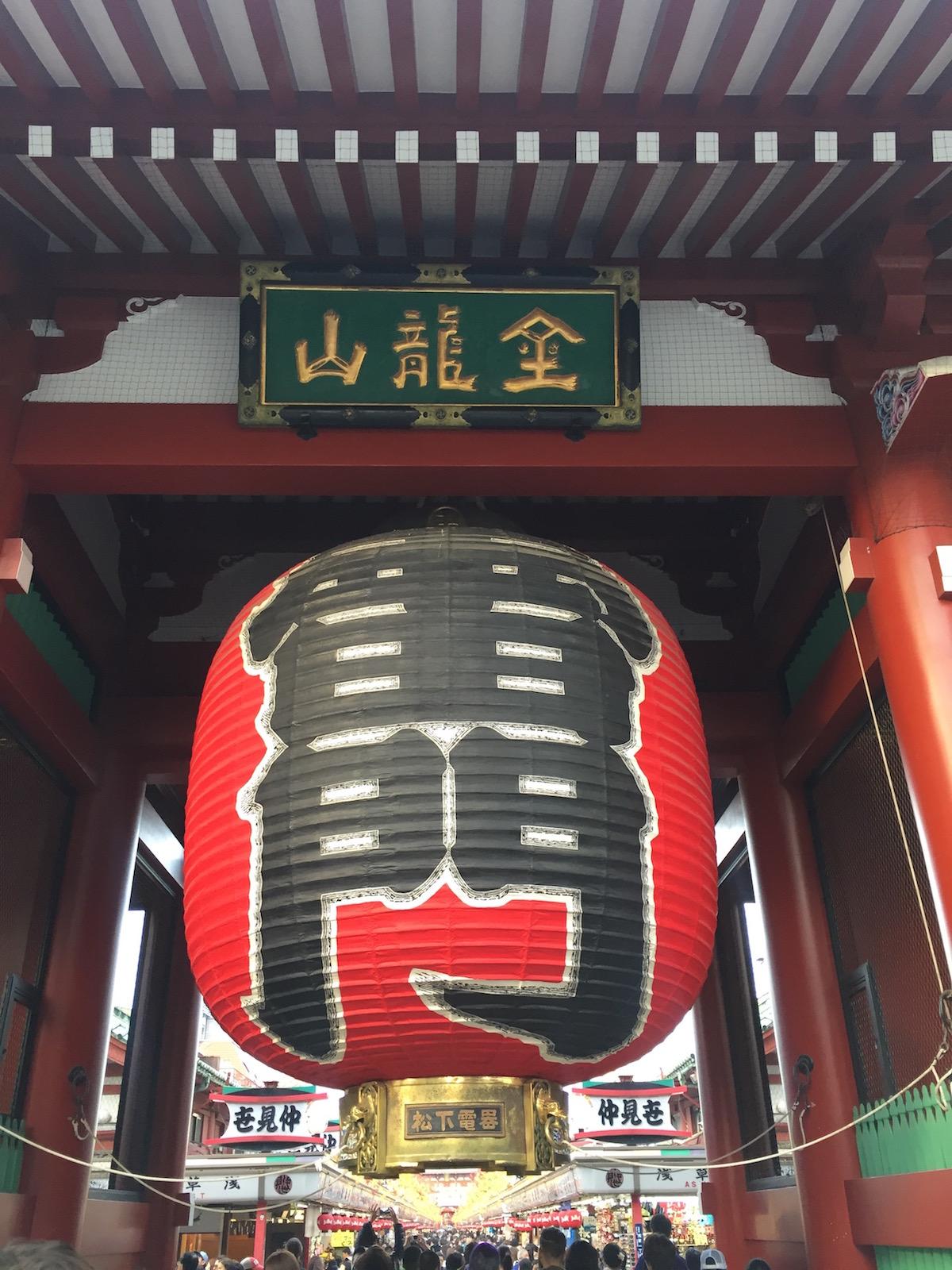Tokyo Travel Guide Senso Ji Temple