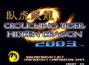 Crouching Tiger, Hidden Dragon ( Arcade )