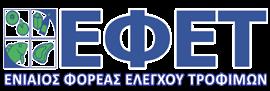 Ε.Φ.Ε.Τ. -  Ενημέρωση σχετικά με ανάκληση μπαχαρικού κάρυ