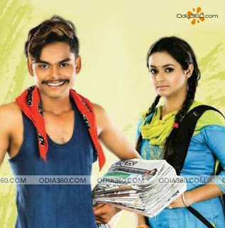 Chirkut Odia Movie Cast, Crews, Release Date, Songs, Poster, HD Videos, Info, Reviews