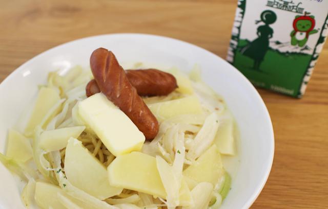 ミルク&バターのスープやきそば