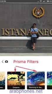 شرح وتحميل تطبيق بريزما Prisma على أندرويد
