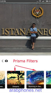 شرح استعمال تطبيق Prisma مهكر