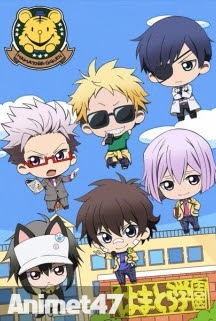 Mini Hama: Minimum Hamatora - SD Hamatora 2015 Poster