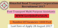 Himachal Road Transport Corporation Recruitment 2017– 1000 Transport Multi Purpose Assistants