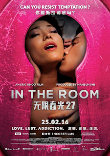 In the Room : ส่องห้องรัก (2016)