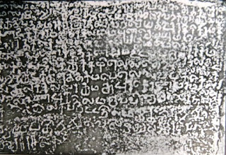 நிலாவெளி தான சாசனம் சொல்லும் வரலாறு