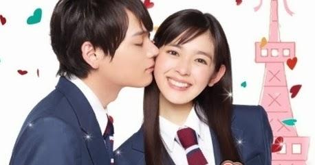 annyeong dramas itazura na kiss love in tokyo. Black Bedroom Furniture Sets. Home Design Ideas