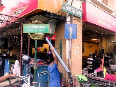Plang Jalan Sosrowijayan