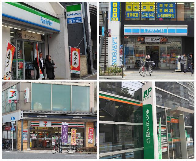 Retirer de largent au japon klimoss