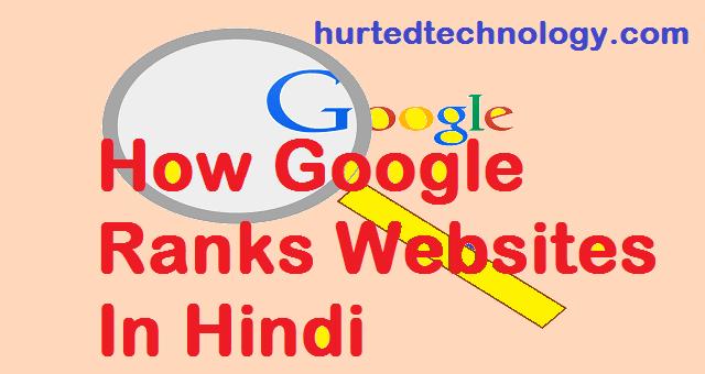How Google Ranks Websites In Hindi