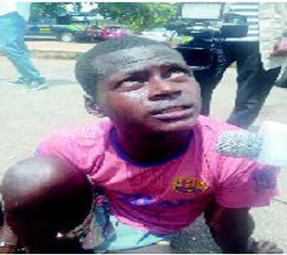 Ibrahim Babatunde who kidnapped own father