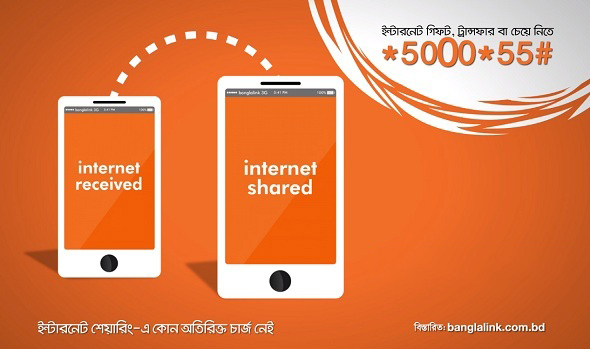 banglalink-internet-sharing-service