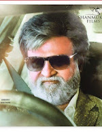 Today Kabali Day-cover-photo