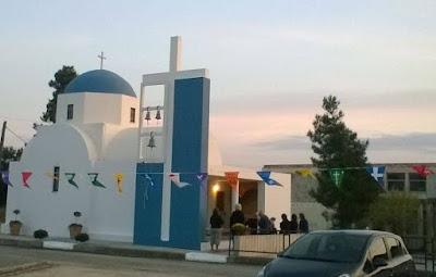 ΠΡΕΒΕΖΑ- Σήμερα τα θυρανοίξια του Ιερού Ναού του Αγίου Δημητρίου και η μεταφορά της ιστορικής εικόνας του Αγίου