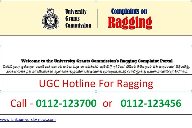 Sri Lanka University Ragging Hotline Complaints