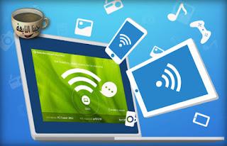 تحميل برنامج baidu wifi hotspot كامل لتوزيع الواي فاي للاندرويد والكمبيوتر , يتناول هذا المقال المقدم من خلال موقع جبنا التايهة كل المعلومات عن برنامج baidu wifi hotspot لتوزيع الواي فاي من خلال شرح baidu wifi hotspot , تحميل برنامج baidu wifi hotspot للكمبيوتر , تحميل برنامج baidu wifi hotspot برابط مباشر , تحميل برنامج baidu wifi hotspot للاندرويد,تحميل برنامج baidu wifi hotspot كامل,تحميل برنامج baidu wifi hotspot من ميديا فاير,تحميل برنامج baidu wifi hotspot للاندرويد,تحميل برنامج baidu wifi hotspot 2018,baidu wifi hotspot مشكلة,تحميل برنامج wifi hotspot للاب توب,تحميل برنامج wifi hotspot creator,baidu wifi hotspot شرح