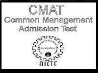 CMAT Application FormCMAT Application Form