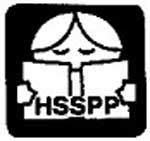 HSSPP Recruitment