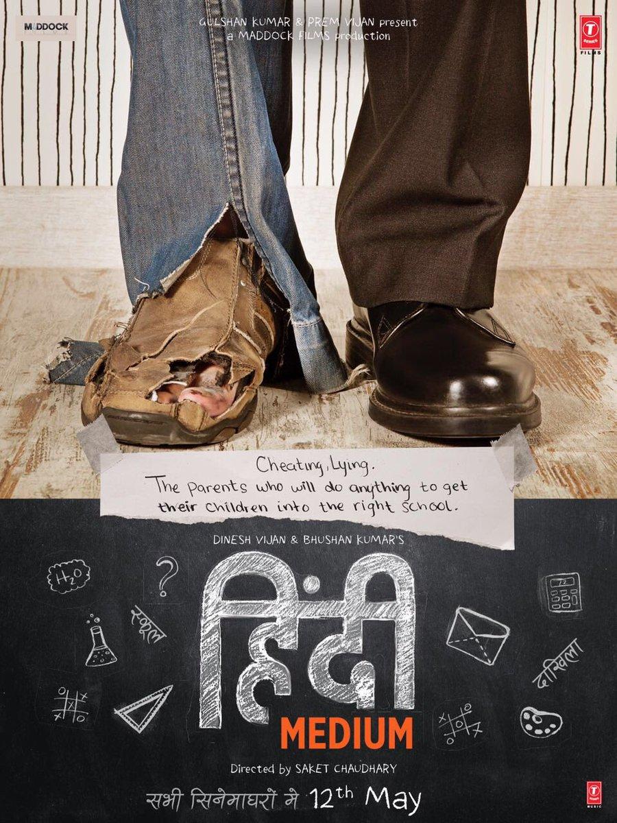 Hindi Medium Movie First look Teaser Poster