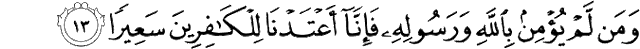 Surat Al-Fath Ayat 13