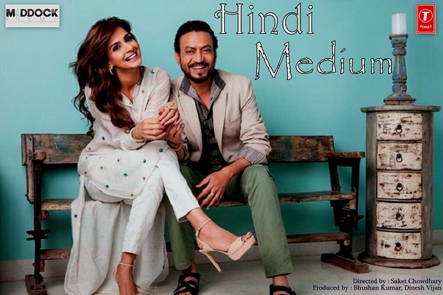 Hindi Medium 2017 Worldfree4u – Hindi Movie DVDScr HD 720P ESubs