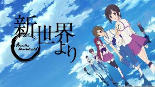 جميع حلقات انمي Shinsekai yori مترجم عدة روابط