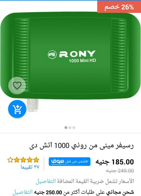5645be309 ارخص سعر تابلت ٧ بوصه | ارخص سعر & Best Price