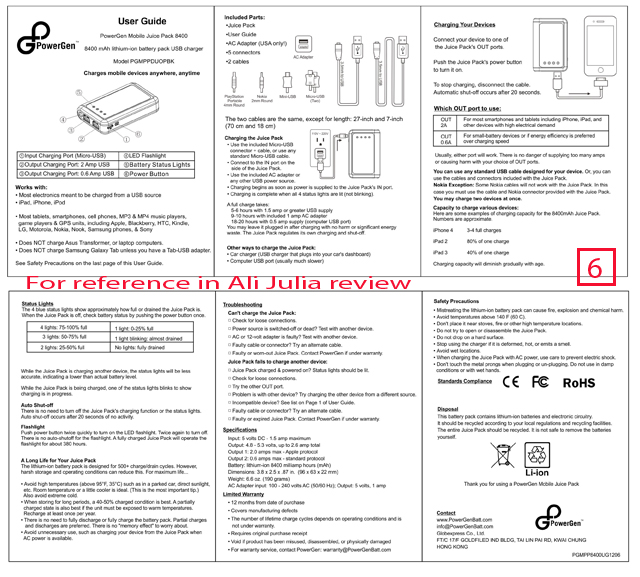 Ali Julia Product Reviews Product Review Powergen Mobile Juice Pack 8400mah External Battery