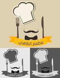 وظائف خالية فى مطعم بشبرا فى مصر 2017