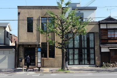 京都 Kaikado Cafe(カイカドウ カフェ)