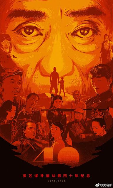 Zhang Yimou Birthday 2018 40 year anniversary